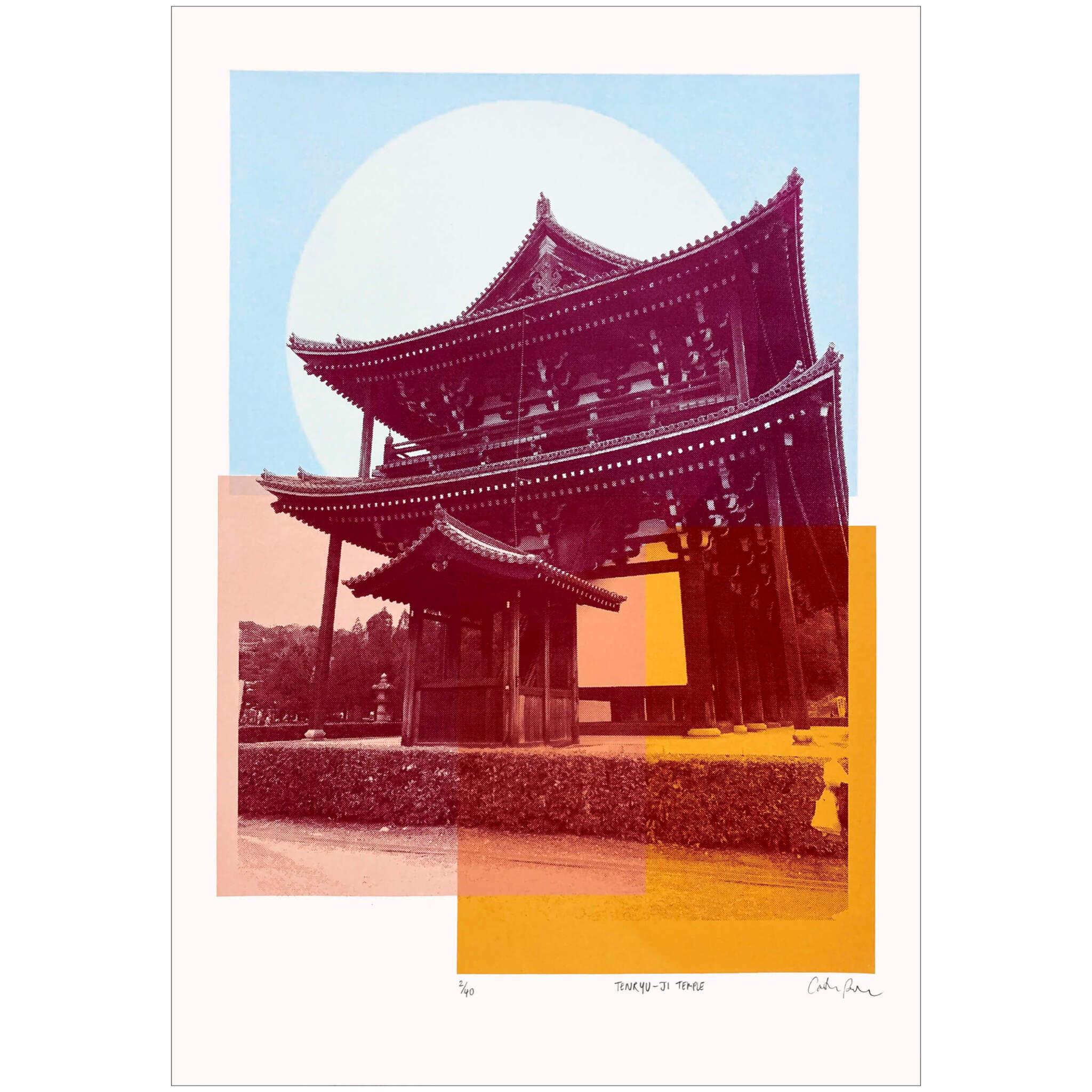 00A1E47A CE6D 4777 856C 3085223C2354 - Tenryu-ji Temple by Caitlin Parks